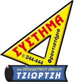 systima_logo